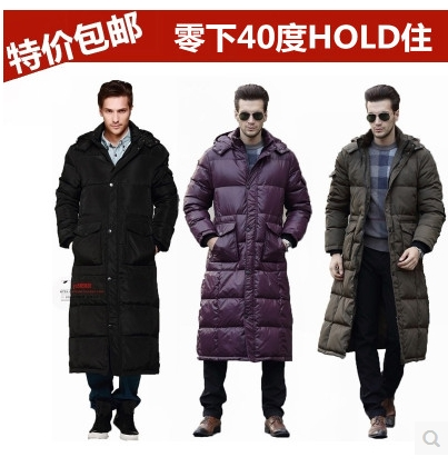 Ultra long paragraph male over-the-knee down coat thickening lengthen trench overcoat commercial hooded winter clothes plus size