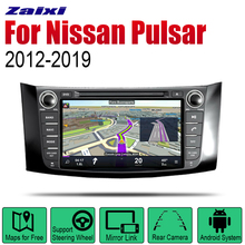 Android 2 Din Auto Radio DVD For Nissan Pulsar 2012~2019 Car Multimedia Player GPS Navigation System Radio Stereo 2 din car multimedia player android auto radio for mini one cooper s hatch 2018 2019 dvd gps car radio stereo gps navigation