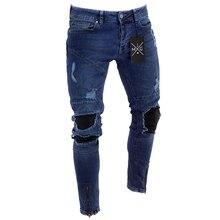 Рваные джинсы, летние новые мужские потертые джинсы в стиле хип-хоп, брюки, мужские Стрейчевые джинсы, брюки, джинсы