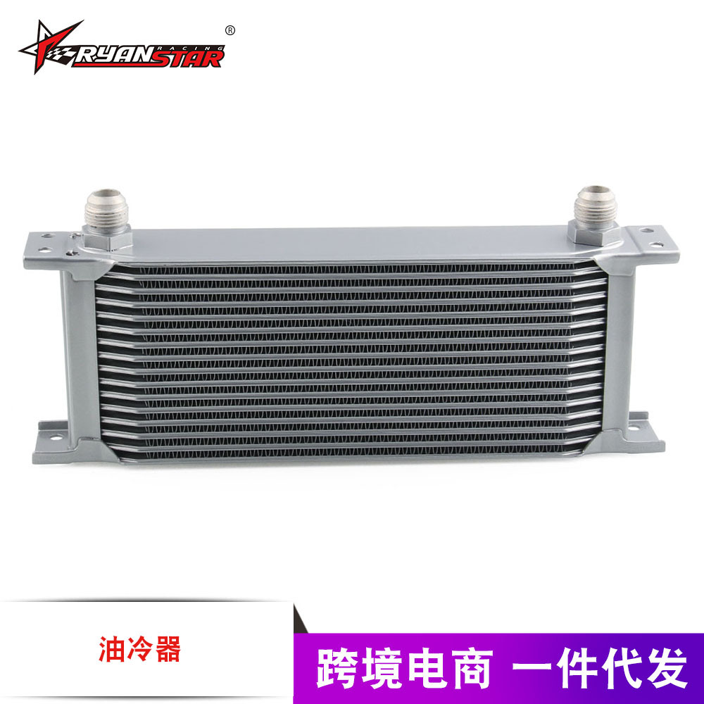 Free shipping Car modification Oil cooler 16 layers of high-density oil cooler body radiator