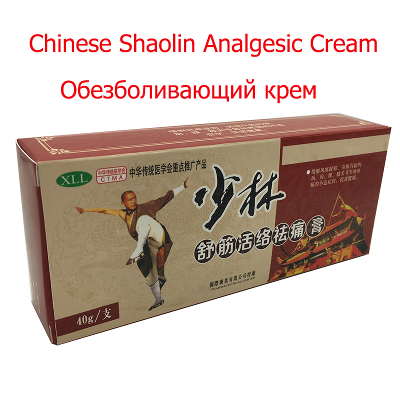 2PCS Chinese Shaolin Analgesic Cream Suitable for Rheumatoid Arthritis/ Joint pain/ Back Pain Relief Analgesic Balm Ointment 2016 1pcs chinese shaolin analgesic cream suitable rheumatoid arthritis joint pain back pain relief analgesic balm ointment