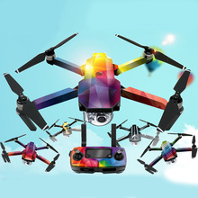 Cool Stickers Body Skin Waterproof for DJI Mavic Pro Intelligent UAV Accessories Imported 3M Sticker Body Frame Remote Full Set