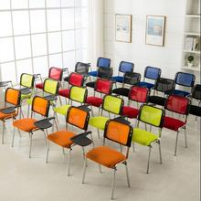 Training chair with clipboard folding student desks and chairs integrated reporter staff office chair simple conference chair plastic chairs discuss the chair training chair