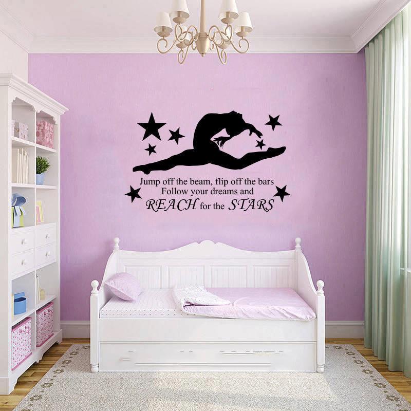 Wall Murals Girls Part   33: DSU GYMNAST GYMNASTIC GIRLS Wall Art Sticker  Decal Home Part 75
