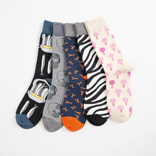 חדש צבעוני גרבי דפוס סרדינים, סוכריות על מקל, לובסטרים, גולגולות, שחור לבן פסים שמח פנאי כותנה גרביים