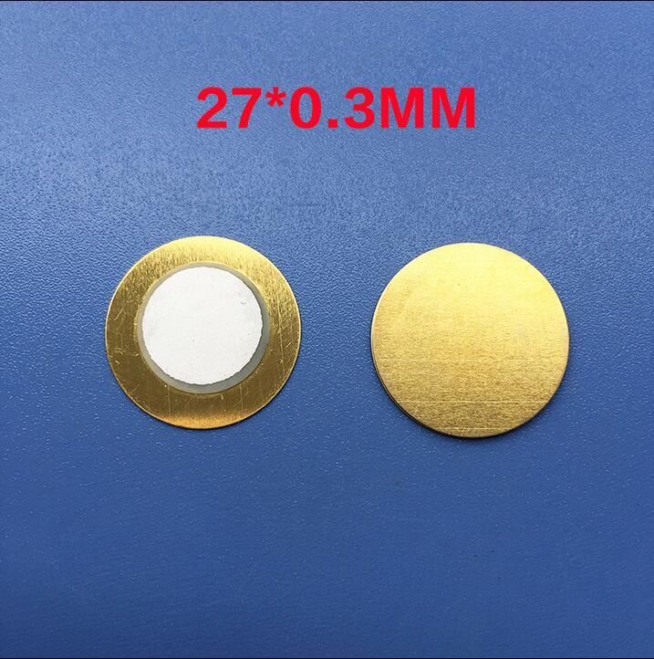 27MM piezoelectric buzzer piece copper