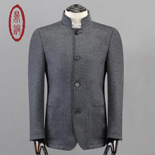 DINGTONG Brand Clothing Short Mens Jackets Wool Cashmere Trench Coat Overcoat Stand Collar Sobretudo Spring Out