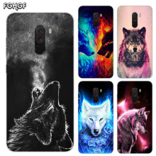 Heart Silicone Case For Xiaomi Pocophone F1 Mi 5S Plus 5X 6X A1 A2 8 lite 9 SE Max 3 Pro Note 2 Cover Starry animal wolf