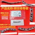 Ортопедии инструмент titanium/stainless steel plate and titanium alloy/нержавеющая сталь винт для bone care ортопед использования