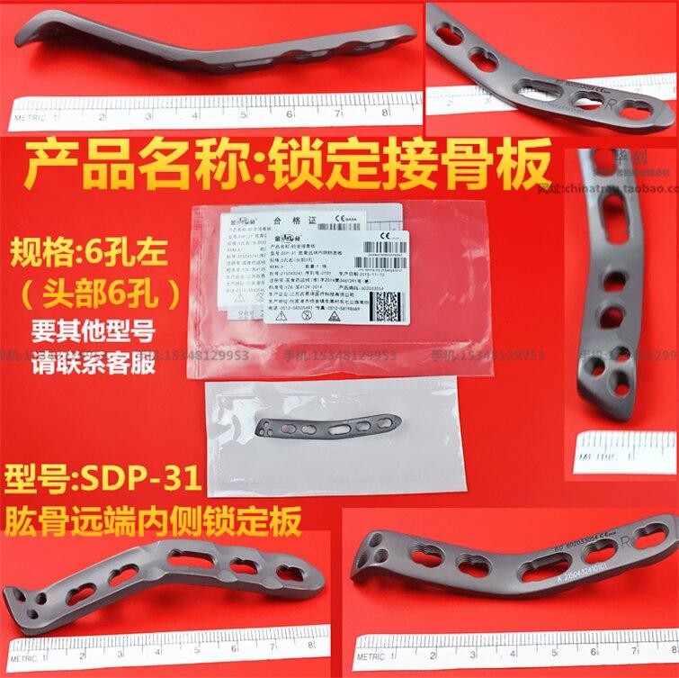 Orthopedics instrument titanium/stainless steel plate and titanium alloy/stainless steel screw for bone care orthopedist use
