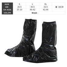 Купить с кэшбэком Travelsky New Travel Accessories Thick Reusable Waterproof PVC Overshoes Men&Women Rain Boots Shoes Covers Shoe Protector Bags