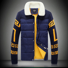 Men s autumn winter wool cotton padded clothes 2016 men s fashion business and leisure travelers