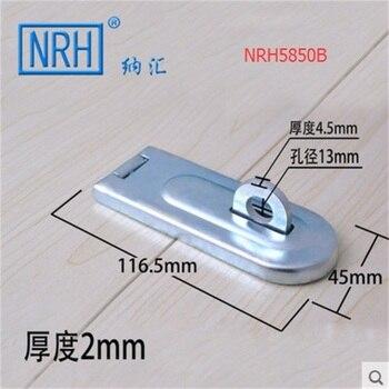 NRH5850 industrial lock Lock buckle Padlock Anti-theft lock