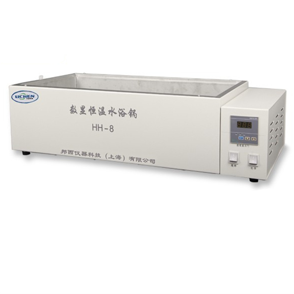 HH-8 Digital Lab Thermostatic Water Bath Double Hole Electric Heating 220V Laboratory Supplies minib 100f digital laboratory mini dry bath incubator fan cooling thermostatic device