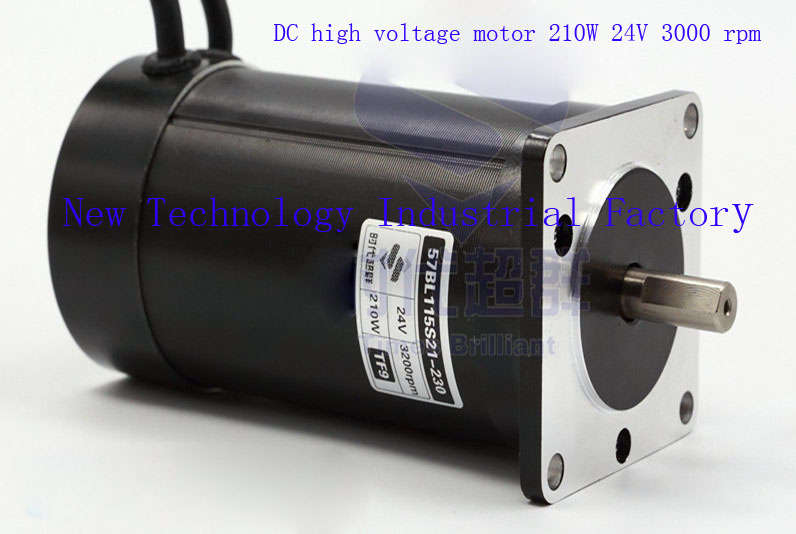 57 brushless dc high voltage motor 210w 24v 3000 rpm body for High speed dc motors