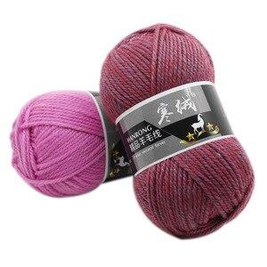 Image 2 - למעלה איכות 5pcs = 500g 60 צבע צמר מרינו סרוג סרוגה סריגה חוט סוודר צעיף סוודר הגנת סביבה