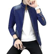 Male Denim Coat Vintage Men's Retro Cotton Jean Jacket Coat Casual Outwear Denim Overcoat Zipper Brand Clothing Slim