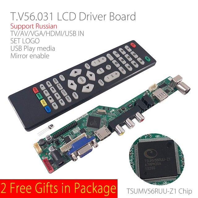 Suporte russo atualizado v56.031 universal lcd tv controlador driver placa tv/pc/vga/hdmi/usb em usb play media v56 chip freegift