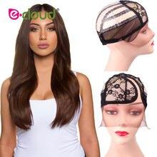 Кружевные парики для изготовления париков и плетения волос эластичная