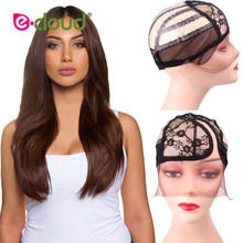 Lace Wig Caps For Making Wigs And Hair Weaving Stretch Adjustable Cap Hot Black Net good qual(5 Pcs M Size)