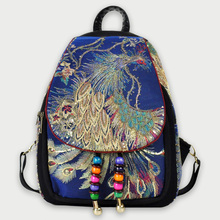Blue Phoenix Embroidered Backpack Vintage Canvas National Tribal Ethnic Embroidered Floral Backpacks Women's Travel Rucksack