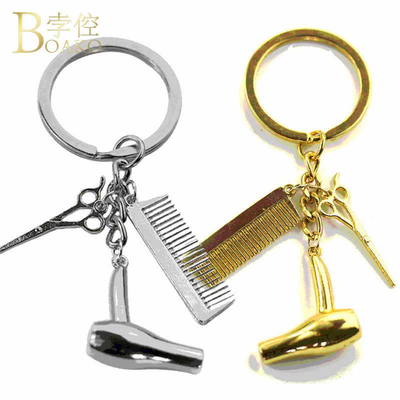 Новый брелок для мужчин фен волос гребни кулон ножницы ключей женские