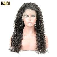 Байси бразильский вьющиеся волосы парика Full Lace парики 130% плотность Волосы remy 10 26 дюймов с предварительно сорвал натуральный волос получить