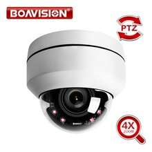 Super Mini caméra de surveillance dôme extérieure PTZ IP HD 2MP/5MP/1080P, dispositif de sécurité étanche, Zoom optique x4, système infrarouge (20M P2P)