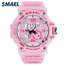 Women Military Watch Clock 50m Waterproof Wristwatch LED Quartz Sport Woman relogio feminino SMAEL S Shock