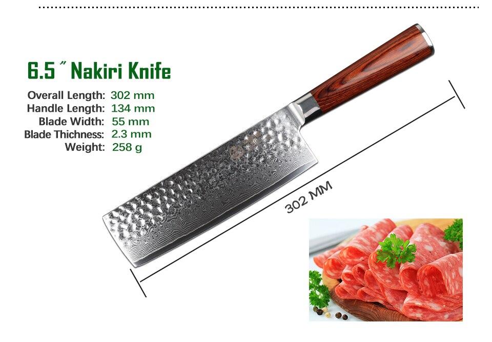 Nakiri Knife Set