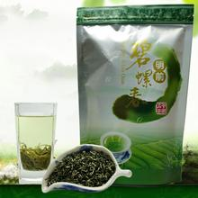 Biluochun Green Tea 250g High Quality Organic White Bi Luo Chun Health Care Diet Loose Te Bag 6105-30