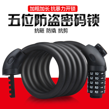Multicolor 125cm Bicycle lock anti-theft Cord Base Spiral Combination Resettable Bike Cable Locks 5 Digit Code
