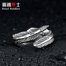 steel soldier unique stainless steel women feather ring for little finger ring as gift for GF jewelry(China)