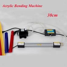"1set 11""(30cm) Hot Bending Machine for Organic Plates 30CM Acrylic Bending Machine for Plastic Plates PVC Board Bending Device"