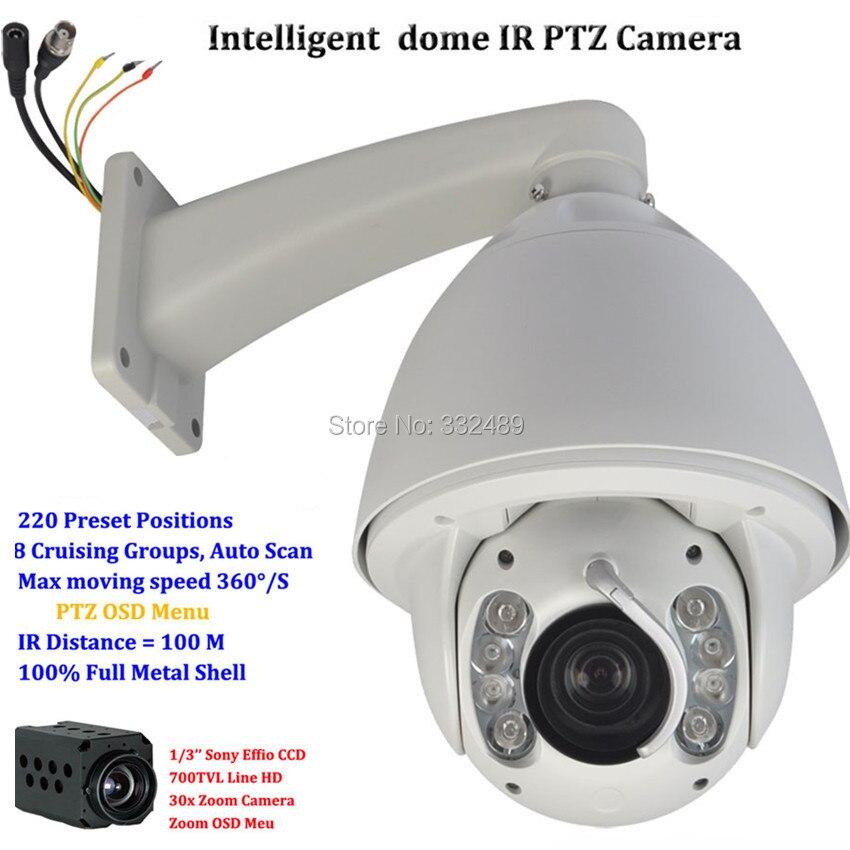 Free Dhl Dust Water Proof Wiper 700tvl Sony 30x Zoom Ptz