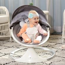 Электрический детский стул-качалка с дистанционным управлением, имитирующий объятия матери и комфортную музыку, легко усвоить детскую качающаяся кровать для сна