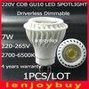 1pcs Indoor Light Dimmable Driverless Cob Led Lamp GU10 Spotlights 220v 265v 7W COB LED Bulb