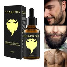 Ginger Oil Men Beard Growth Enhancer Facial Nutrition Moustache Grow Shaping Tool care