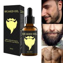Ginger Oil Men Beard Growth Enhancer Facial Nutrition Moustache Grow Shaping Tool care