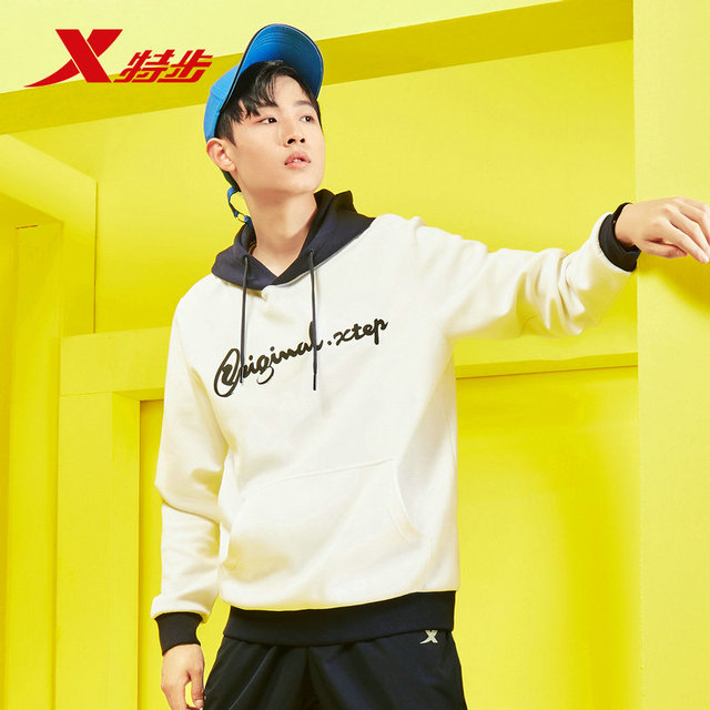 881129059342 Xtep men's hoodies sweater autumn new hoodies sweater trend fashion men's sportwear casual streel sweaters for men 1