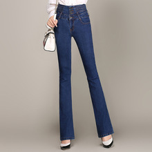 SexeMara Style Jeans for Women Ripped High Waisted Pencil Skinny Stretch Full Length