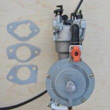 Карбюратор генератора GX420 190F на два вида топлива бензин и газ(LPG и магистральный газ) 5.5-7кВт со вручную дверкой+ шарф(подарок) УНИВЕРСАЛЬНЫЙ карбюратор Мультивотопливный карбюратор