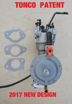 Gaźnik TONCO do generatora propanu LPG 6KW 6000W 190F podwójne paliwo z ręcznym dławikiem + 90cm * 90cm szalik jako prezent tanie i dobre opinie 190F with manual choke GREENTONCO