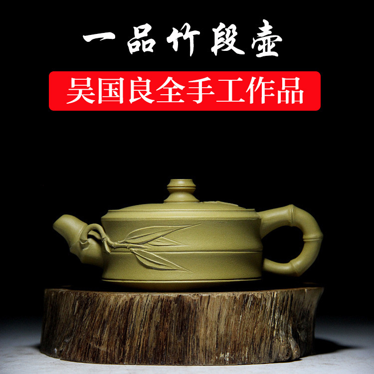 yixing clay in fujian bamboo paragraphs are recommended pot with ding shu masters all hand kung fu tea set the teapotyixing clay in fujian bamboo paragraphs are recommended pot with ding shu masters all hand kung fu tea set the teapot