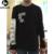 T shirt hombres Hba SIDO TRILL camiseta Harajuku Patineta VENTA camiseta marca Skate Moda camisetas Botín