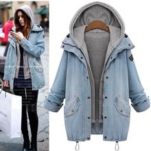 Vogue Plus Size 6XL Denim Jacket Coat Women Harajuku