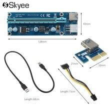 5 pcs PCI-E Extender Pci Express Riser Card USB 3.0 Câble 1x à 16x VER006C Version PCIe Carte D'extension Pour BTC Eth Rig l'ethereum