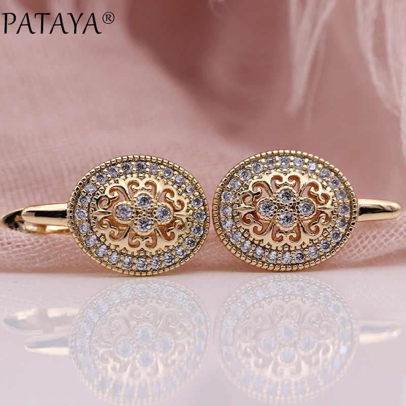 PATAYA New Micro Wax Inlay Hollow Drop Earrings Women Luxury Wedding Fashion Jewelry 585 Rose Gold Natural Zircon Flower Earring