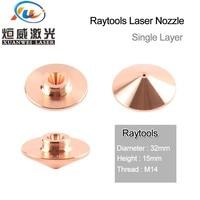 """ממ עבור Raytools לייזר נחיר יחיד Layer / Double שכבות Dia.32mm קליבר 0.8 - 5.0 מ""""מ עבור raytools בודור לייזר conusmables הסיטונאי (3)"""