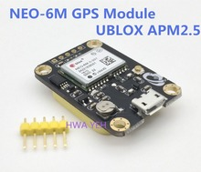 Free shipping 1PCS GY-NEO6MV2 new NEO-6M GPS Module NEO6MV2 with Flight Control EEPROM MWC APM2.5 large antenna for arduino
